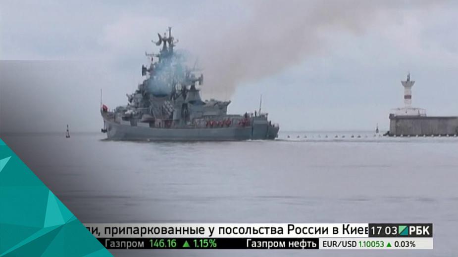 Сторожевой корабль «Сметливый» направился к сирийскому побережью Российскую группировку у берегов Сирии пополнит старейший боевой корабль – «Сметливый».