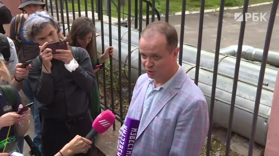 Дела адвоката Ивана Павлова, к которому пришли с обыском. Видео