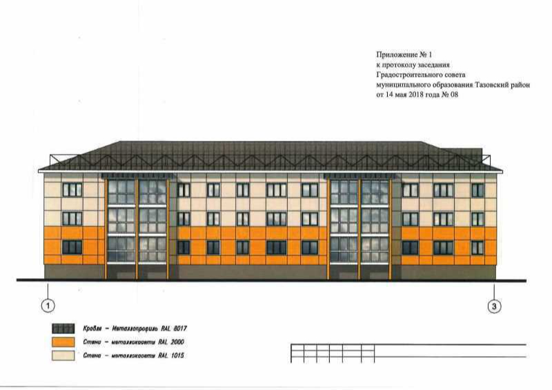 Дом, наиболее близкий к географическому центру страны, расположен в поселке Тазовский Ямало-Ненецкого округа