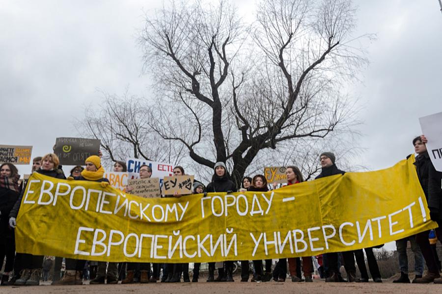 Студенты Европейского университета намитинге 18 марта 2017 года