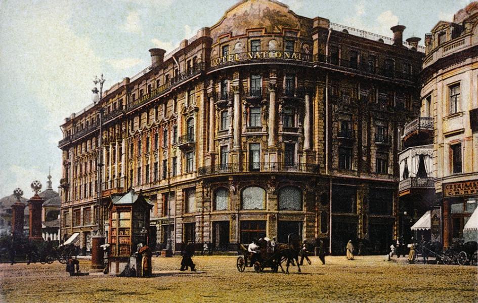 Виды Москвы, 1900 год. Гостиница «Националь»