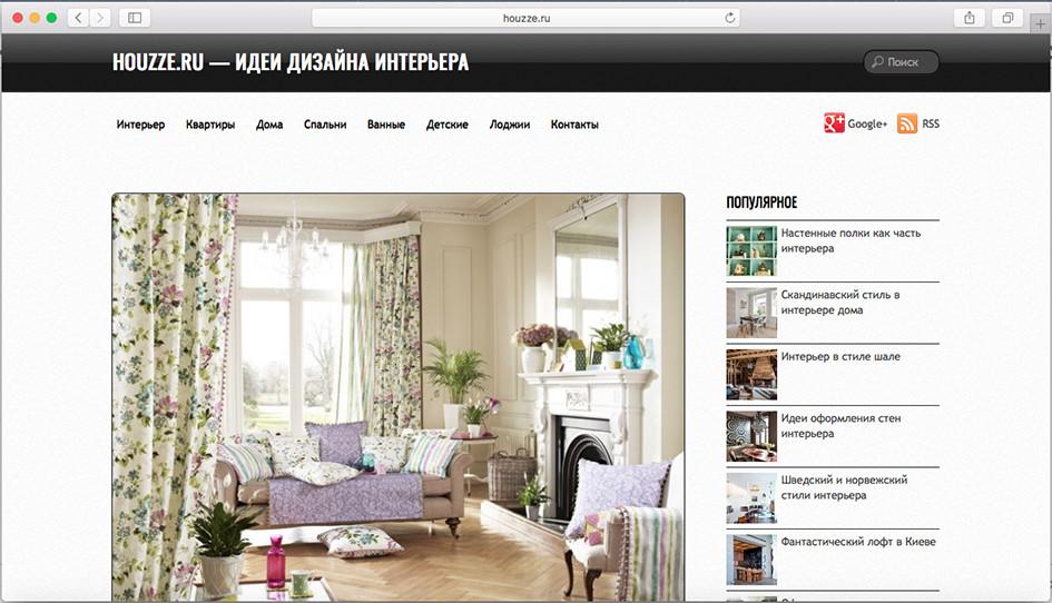 Фото: houzz.ru