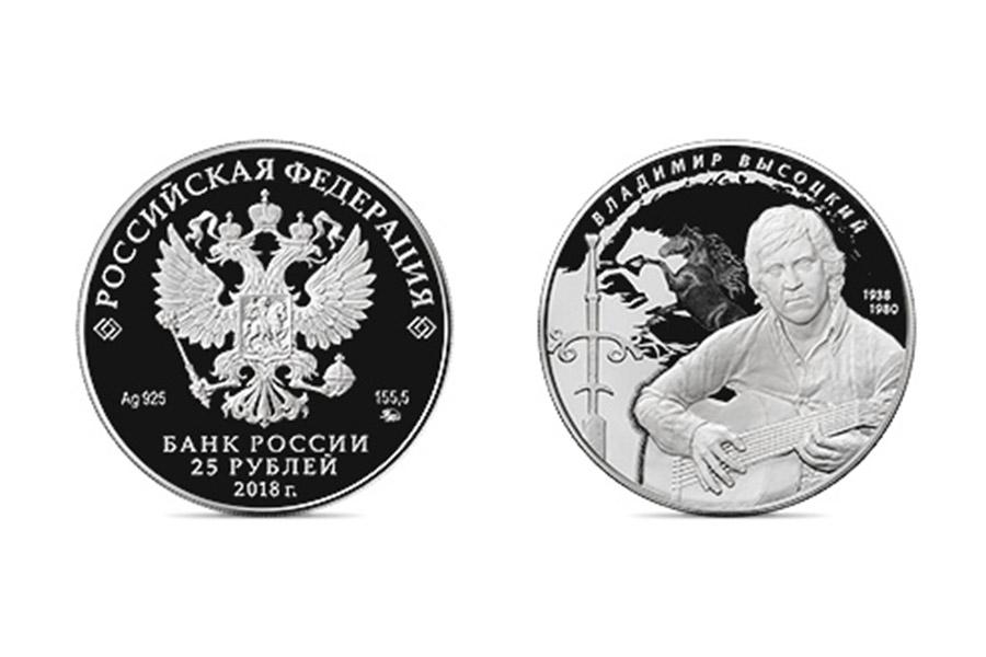 Фото: Банк России