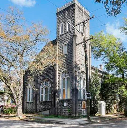 Здание церкви, которое купила певица