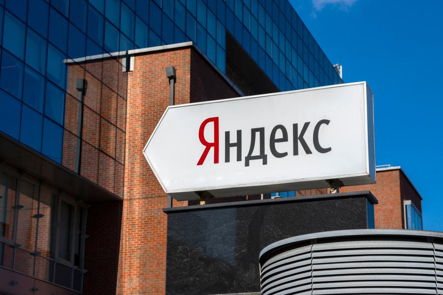 Фото: Ilya Platonov / Shutterstock