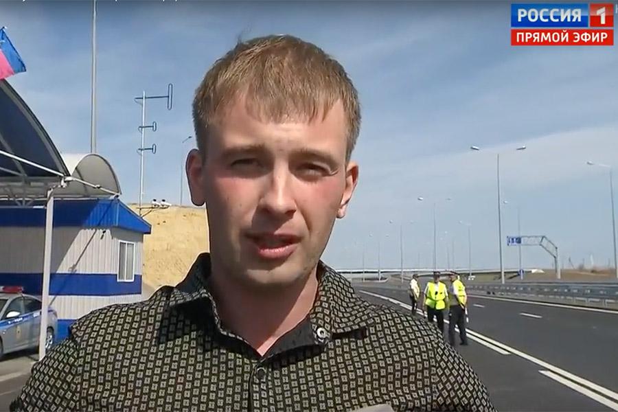 Фото: скриншот с видео «Россия 24»