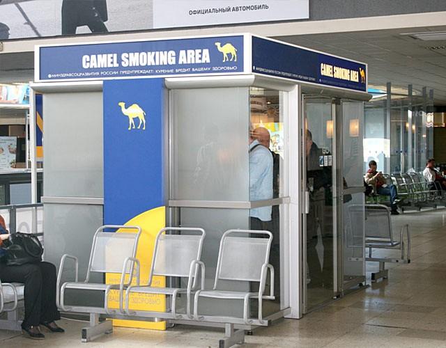 Курилка аэропорт дубай дом за рубежом с носиком