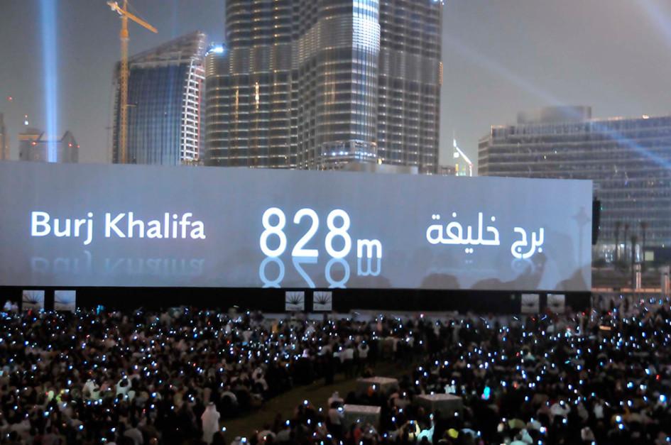 Церемония открытия небоскреба в 2010 году