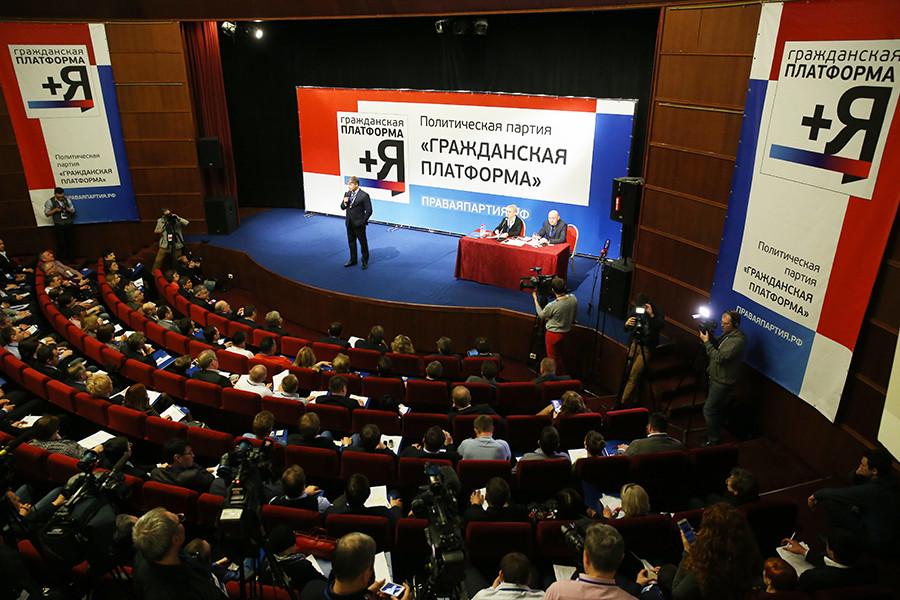 Съезд партии«Гражданская платформа»