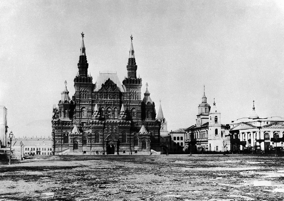 Исторический музей наКрасной площади, 1884 год