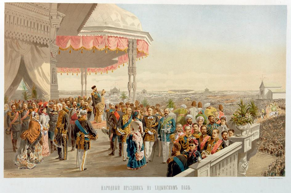 Из альбома «Коронация императора Александра III». Фестиваль на Ходынском поле