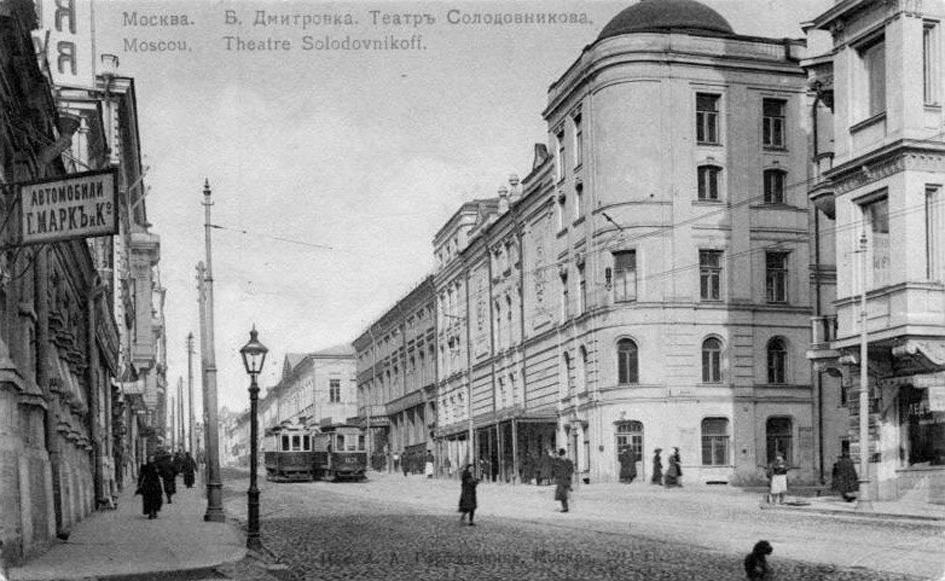 Театр Солодовникова