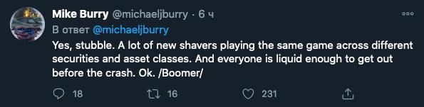 Удаленное сообщение Бьюрри