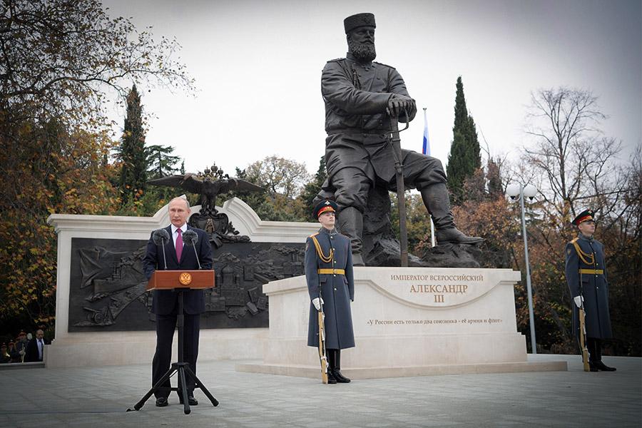 Картинки по запросу Путин назвал Александра III патриотом
