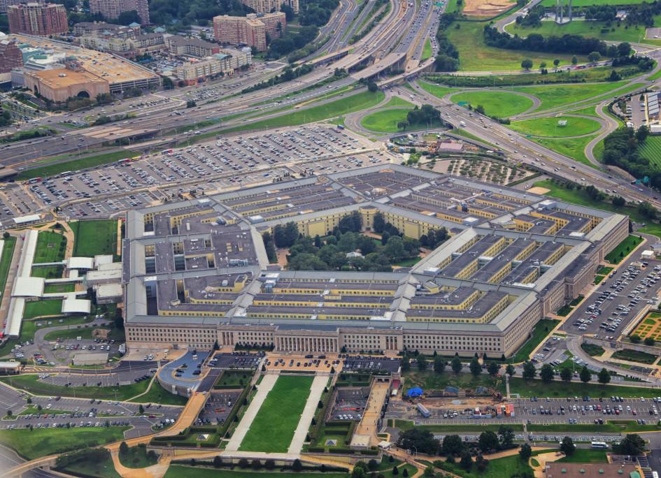 Здание Министерства Обороны США