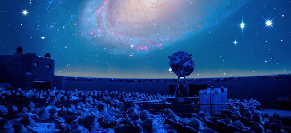 Большой звездный зал Московского планетария