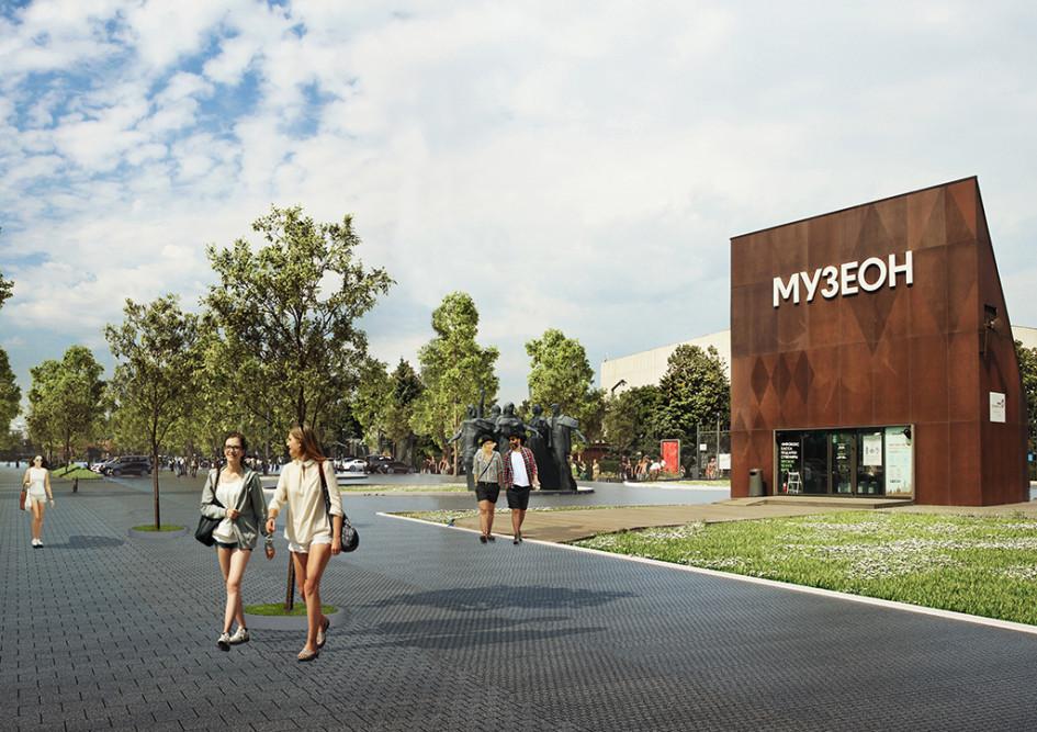 Проект благоустройства входа в парк искусств «Музеон»