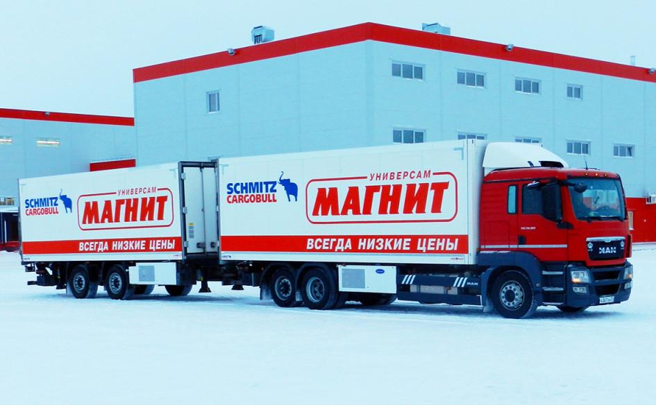 Картинки по запросу Магнит завод замороженных полуфабрикатов Тольятти