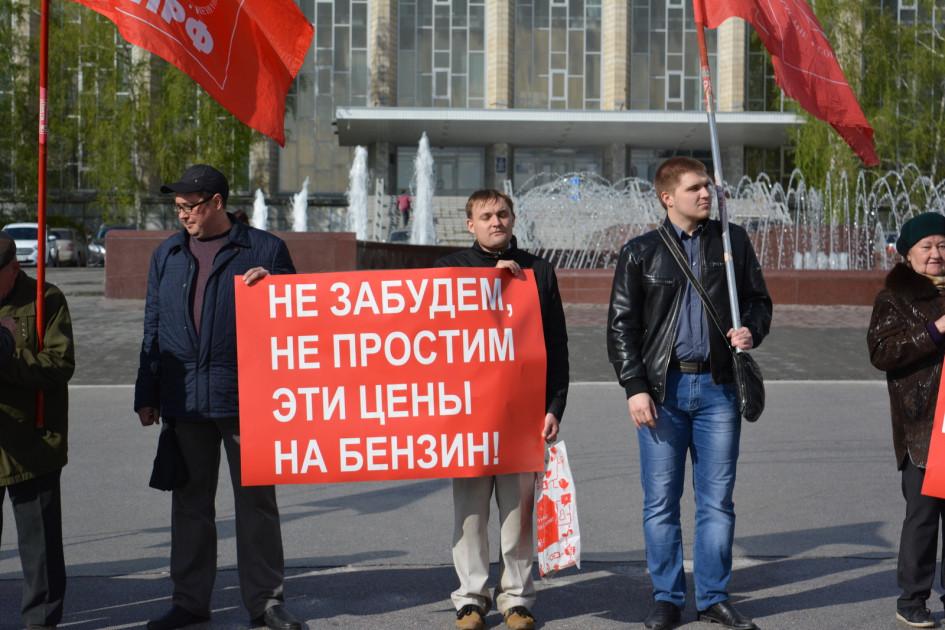 Фото: Максим Табунов / РБК Новосибирск