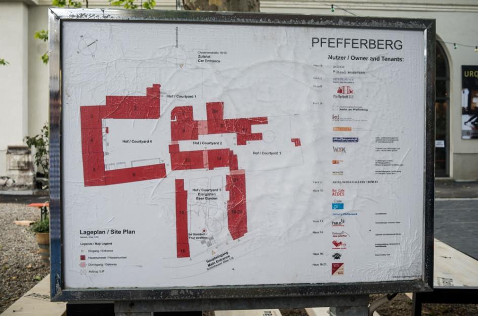Берлинский район Pfefferberg