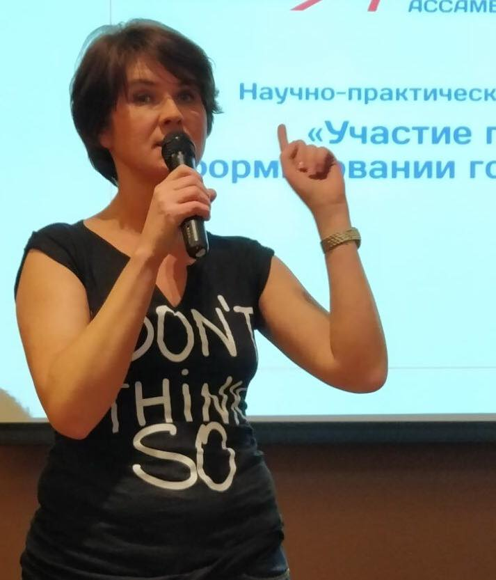 Наталья Пинус, депутат новосибирского горсовета, член комиссий по бюджету и налоговой политике и по муниципальной собственности.
