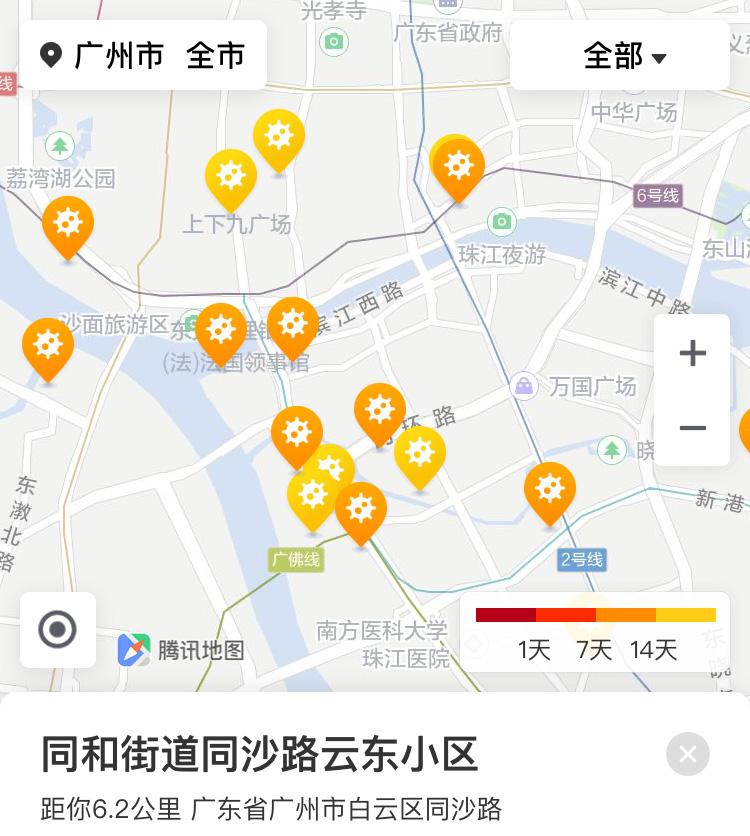 С февраля 2020 в WeChat можно было даже следить за картой заражения коронавирусом