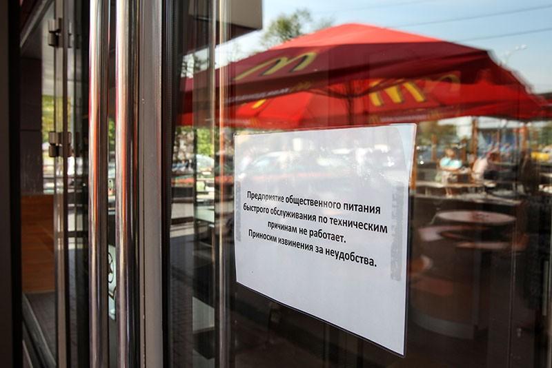 Роспотребнадзор приостановил работу ресторана McDonald's на Большой Бронной улице в Москве.
