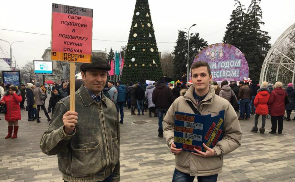 Фото: Facebook: Ростов против всех