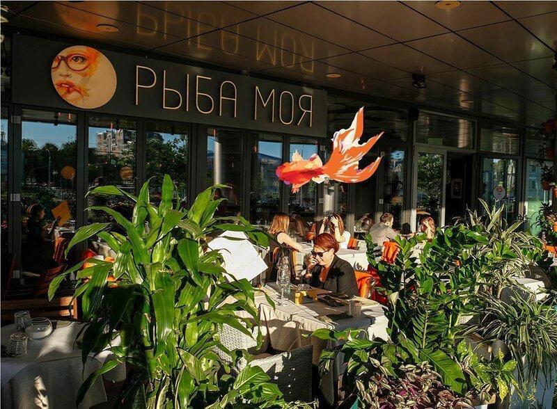 Летняя веранда ресторана «Рыба моя» на Цветном бульваре