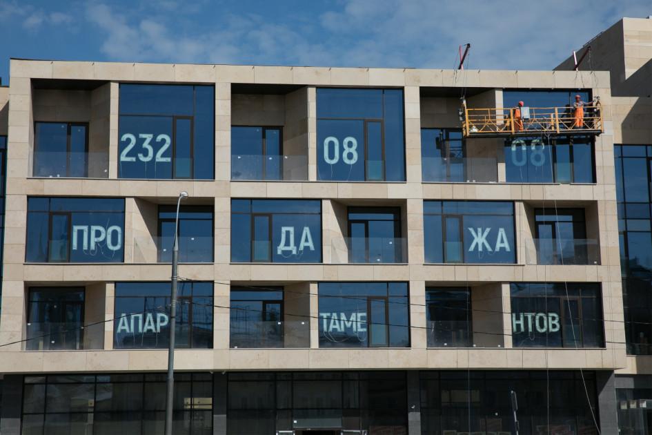 Законопроектом предлагается распространить на апартаменты действие Жилищного кодекса