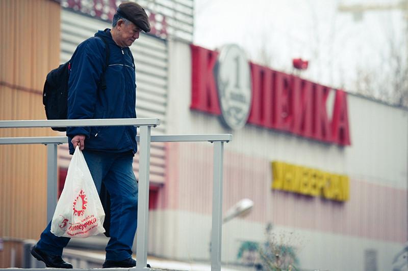 Из «Копейки» Ломакин, Хачатрян и Самонов вышли в 2007 году, продав свои доли финансовой корпорации «Уралсиб» Николая Цветкова