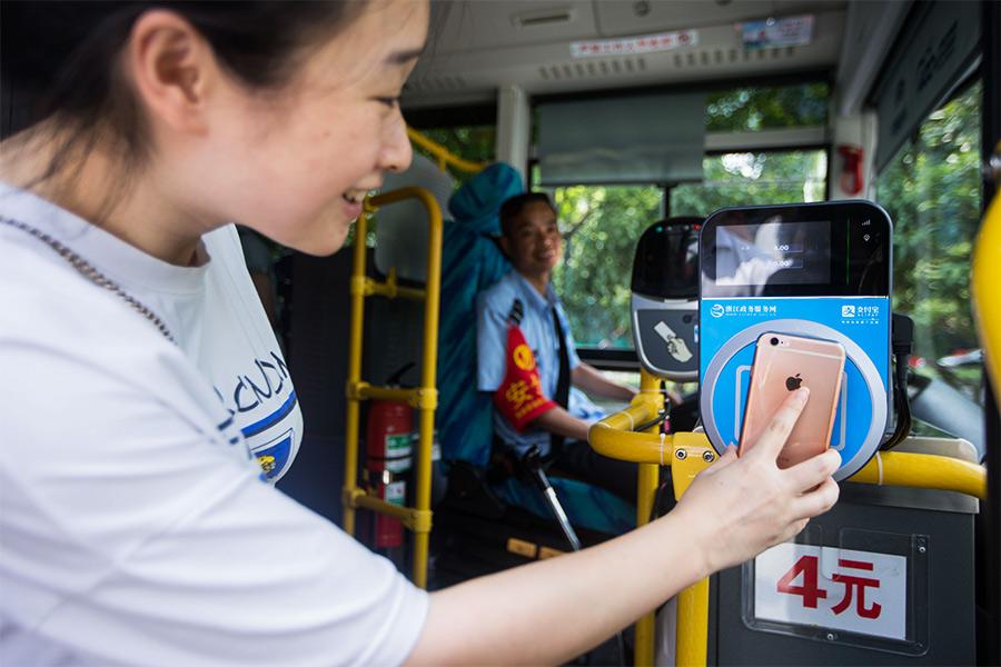 Оплата проезда вавтобусе спомощьюAlipay