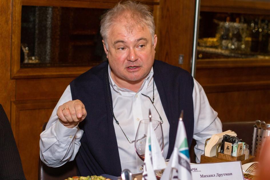Михаил Друтман