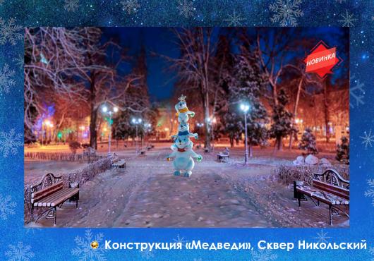 Фото: https://tyumen-city.ru/