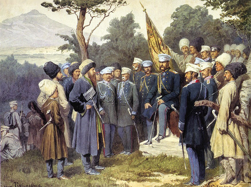 «Имам Шамиль передглавнокомандующим княземА.И.Барятинским, 25 августа 1859 года». КартинаА.Д.Кившенко, 1880 год