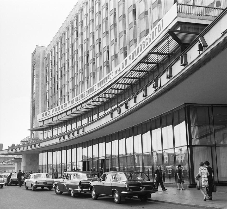 Гостиница «Россия», где остановились участники V Международного конкурса имени П. И. Чайковского. 1974 год