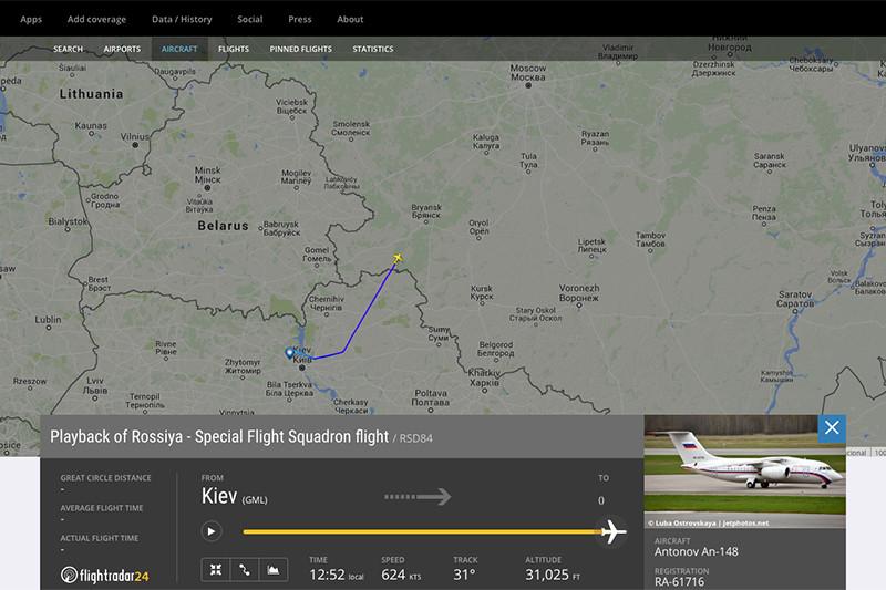 Фото: flightradar24.com