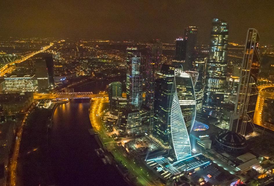 Вид на деловой центр «Москва-Сити»