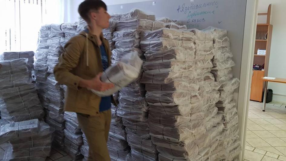 Партия газет «За Навального»