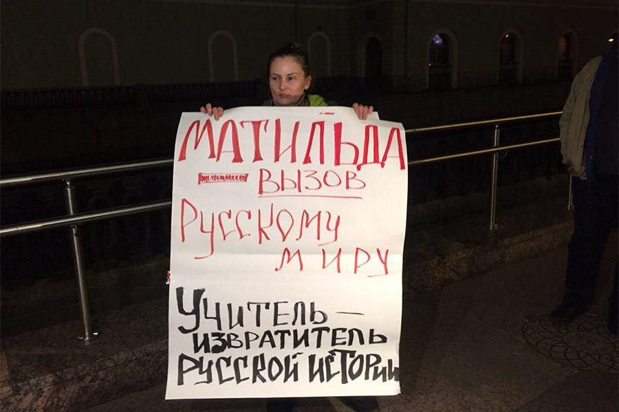 Фото: Ксения Юркина / РБК Петербург