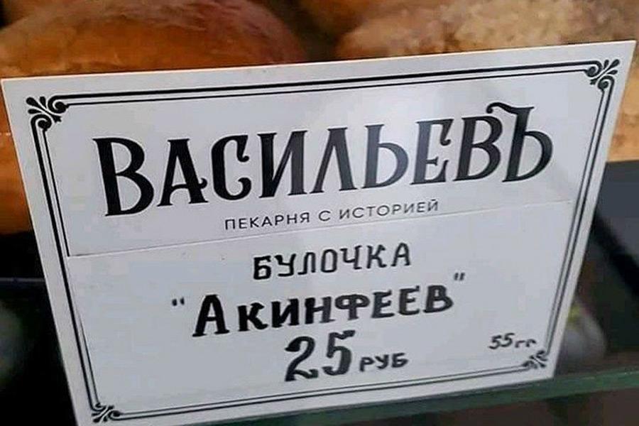 Фото: Группа «Хвастайся, Ярославль!» во ВКонтакте