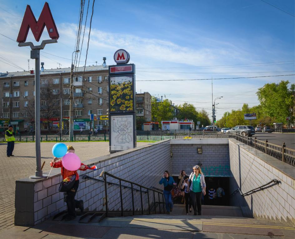 Вход на станцию метро «Перово»