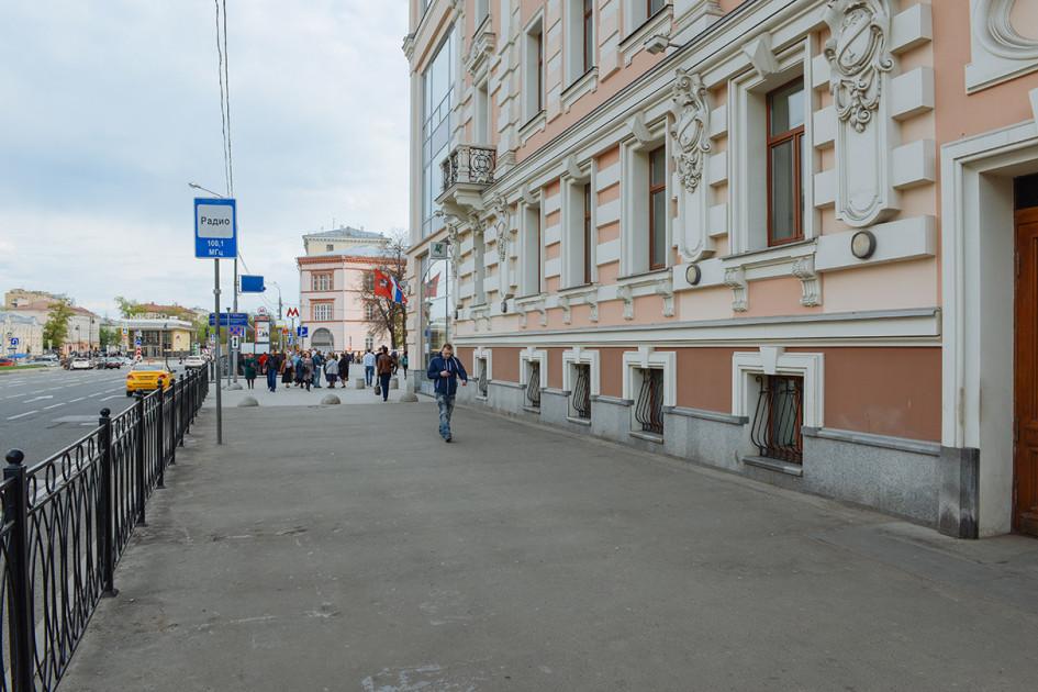 На Тургеневской площади