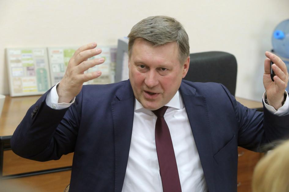 Фото: Михаил Периков / РБК Новосибирск