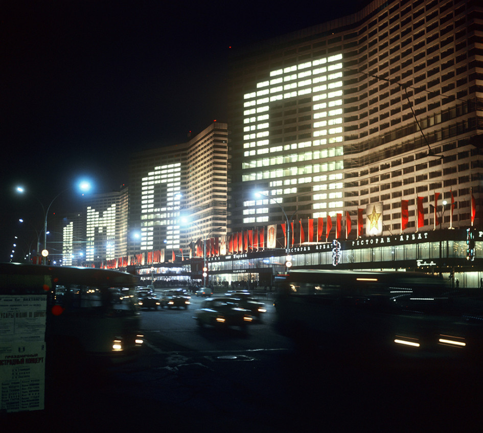 Ночной проспект Калинина, 1970 год