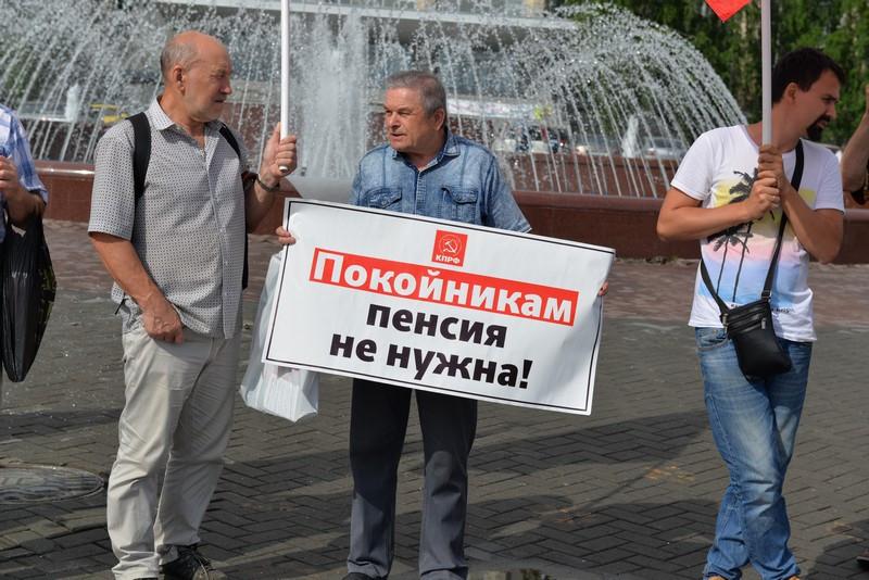 Фото: kprfnsk.ru