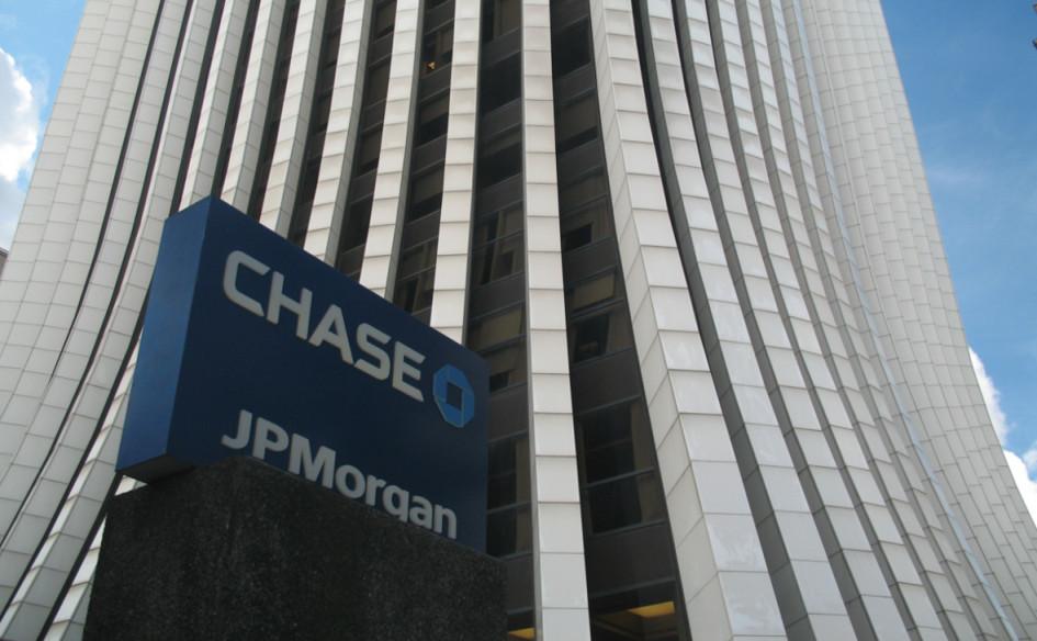 Здание JPMorgan Chase в Рочестере,штат Нью-Йорк, США