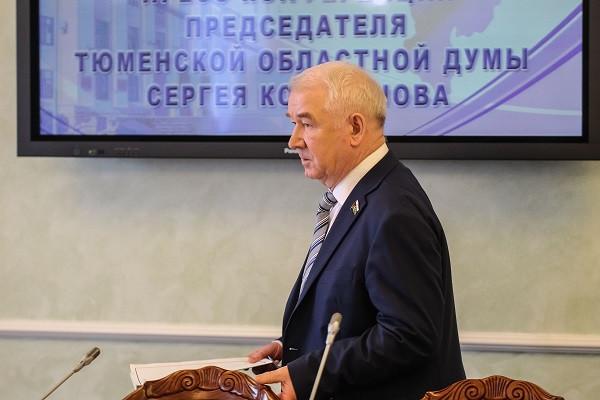 Спикер тюменской Думы Сергей Корепанов