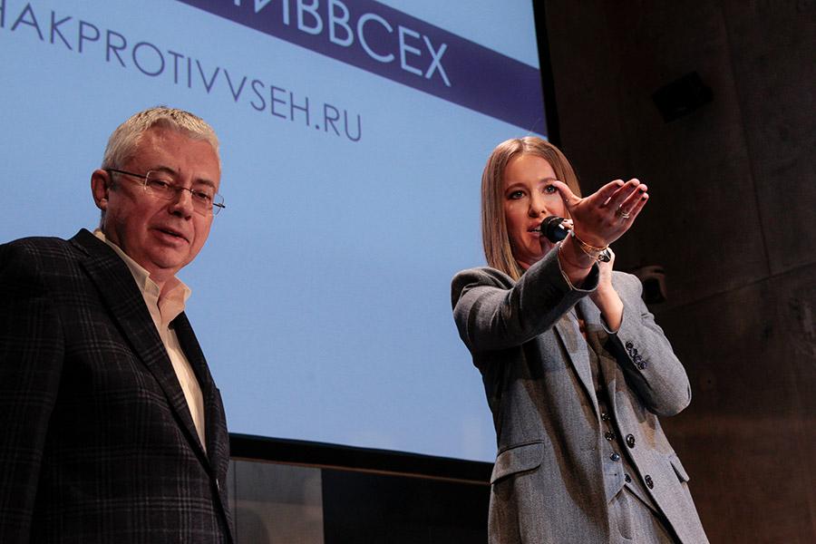 Игорь Малашенко и Ксения Собчак