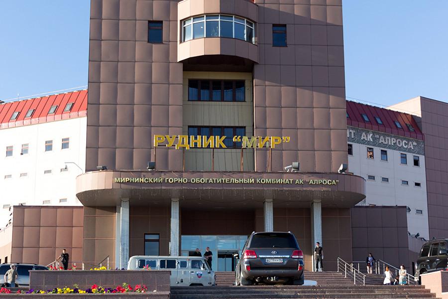 Фото: Пресс-служба Службы спасения Якутии / ТАСС